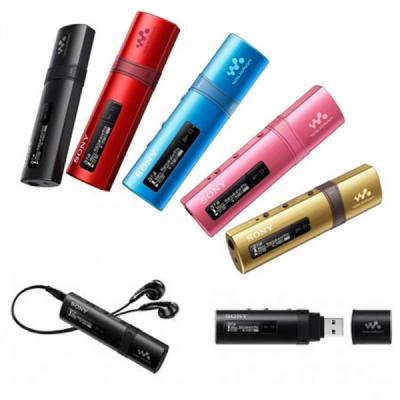 Máy nghe nhạc MP3 Sony 4GB NWZ-B183F